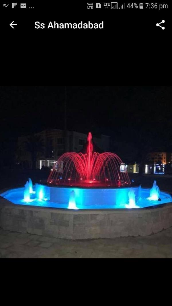 Buty Fountain