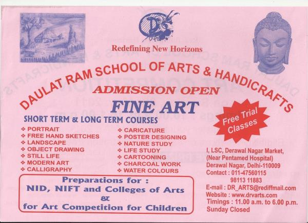 Introduction to fine arts