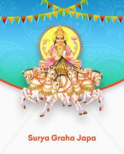Surya Graha Japa