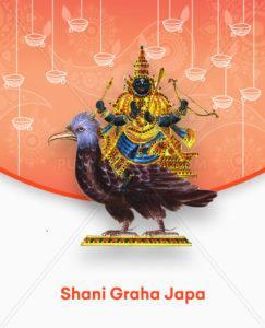 The Shani Graha Japa