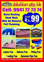 metal roofing shed works