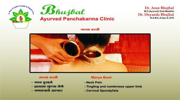 MANYABASTI/GREEVABASTI----(Ayurvedic Cervical Spine Care Therapy)