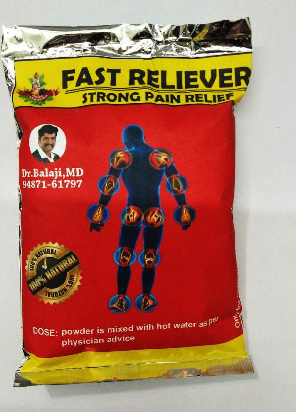FAST RELIEF (STRONG & FAST PAIN RELIEF)COD AVILABLE WORK WITHIN A MINUTE...100% HERBAL