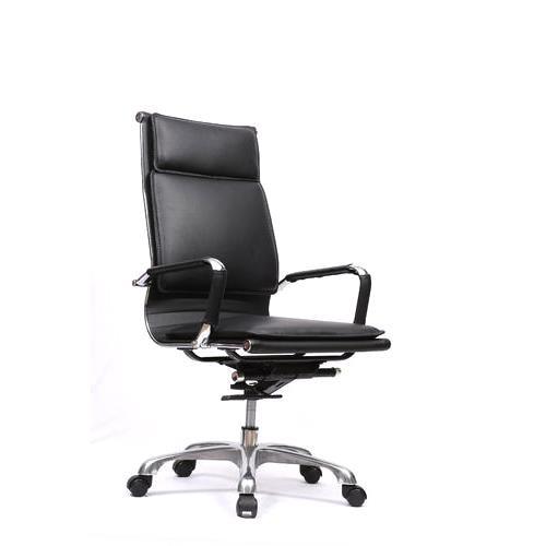 Stylish Boardroom Chair