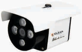 Features:IP S4AR resolution,clear and fine images;Support 2D/3D noise reduction,digital wide dynamic;Advanced H.265/H.264 video compression,Super low rate,high definition quality of image;Professional anti-lightning,conform to GB/T17626.5 and	IEC61000-4-5。Support ONVIF;access third party;Support various mobile monitoring(iPhone,Android);Provide web、CMS、center platform management software XMEYE,provide SDK development Support cloud technology,easy to achieve network penetration,front-in-line and alarm information pushed