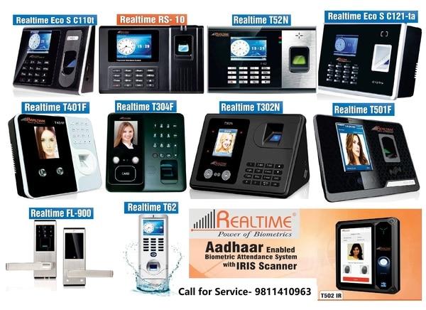 Repairing and AMC of Biometric Fingerprint Attendance Machine