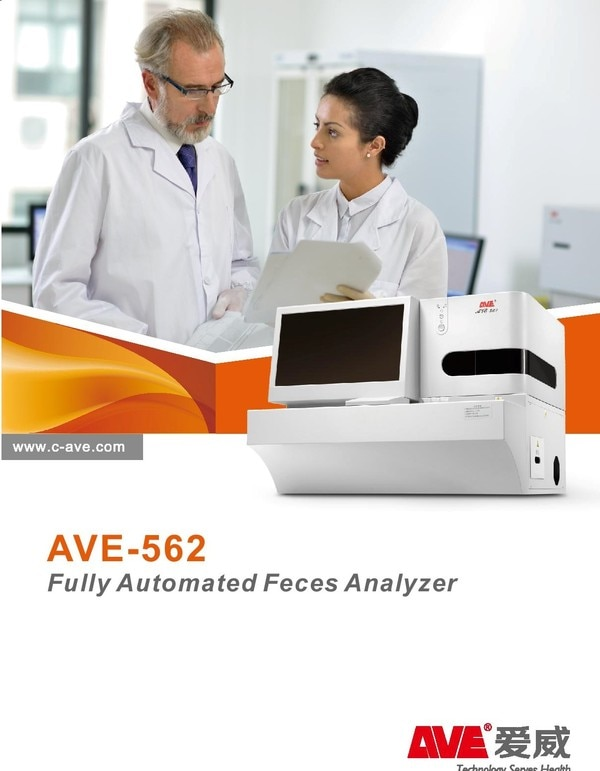 AVE-562 Fully Automated Feces Analyzer