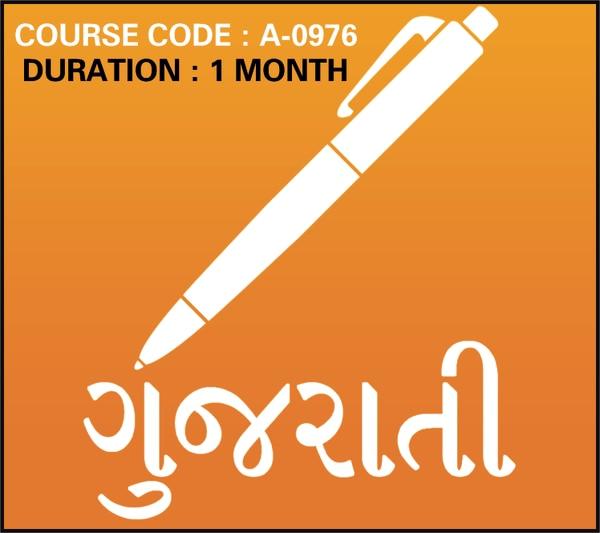 GUJARATI – HINDI TYP