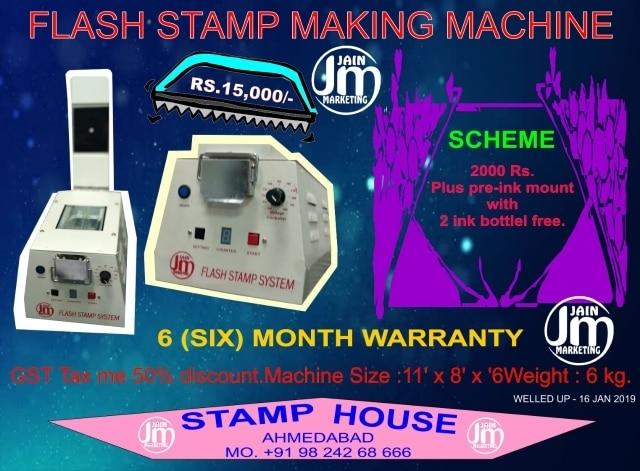 Pre Ink Stamp Making Mach