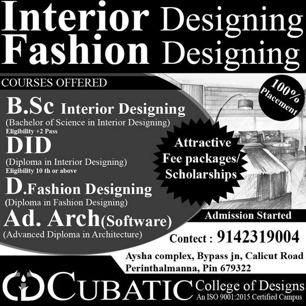 interior design diploma courses in kerala university