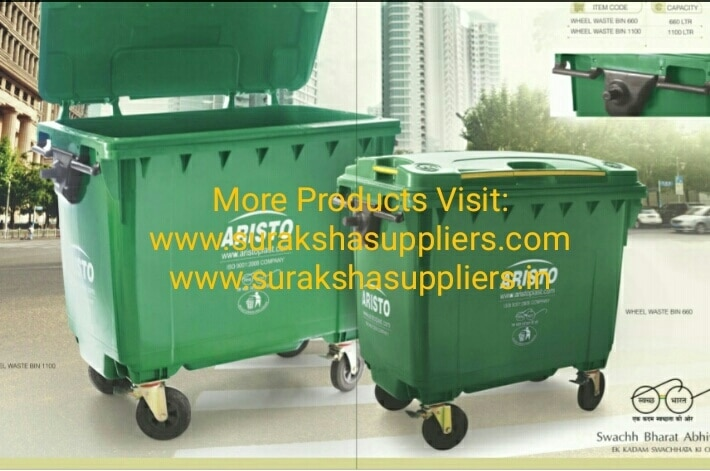 Waste Bins : which are widely used by Industries. Municipalities, Airports, Co-operative Housing Societies, Parks. Commercial and Residential Complexes, Hotels and Restaurants, Apartments, Resort. . Environmental Friendly, Long Lasting, Easy to use & maintain, Safeguards public health, Prevent diseases, Safe for workers,Used Area:Apartment/Office/Commercial Complex/College/Hospital/Factory Campus/Resorts/Malls/Schools/FilmTheater/Parks/Memorial Halls/Convention Halls/Government/Commercial Complex/Temples/Airport**All the dimensions, capacity and weight are approximate & only for reference.Subject to technical modification container according to EN standards.