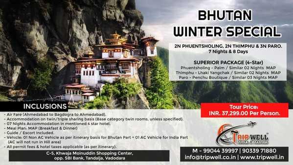 BHUTAN WIN