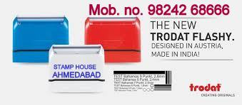 TRODAT ALL STAMPS PRODUCT
